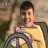 truck driver-kun