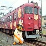 Train-kun